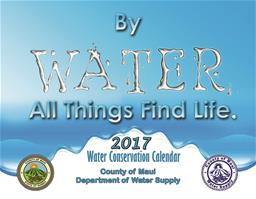 2017 Water Conservation Calendar Front Page