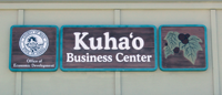 Molokai Kuhao Business Center